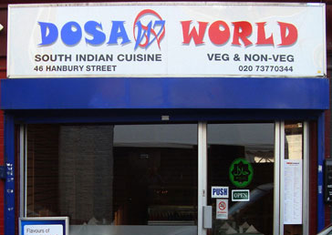 dosa_world_shop_front